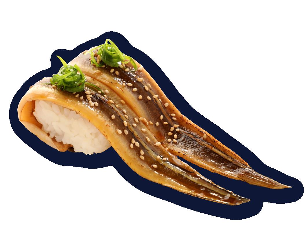 炙燒一本星鰻