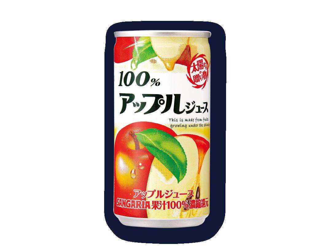 Sangaria 100%蘋果汁